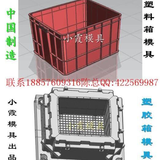 塑胶篮子模具 胶箱模具 塑料框模具 塑胶篮模具 塑胶箱子模具