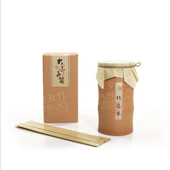 供应 家友竹环保竹制茶叶包装竹制散茶 茶叶罐 大道至简B 单罐装