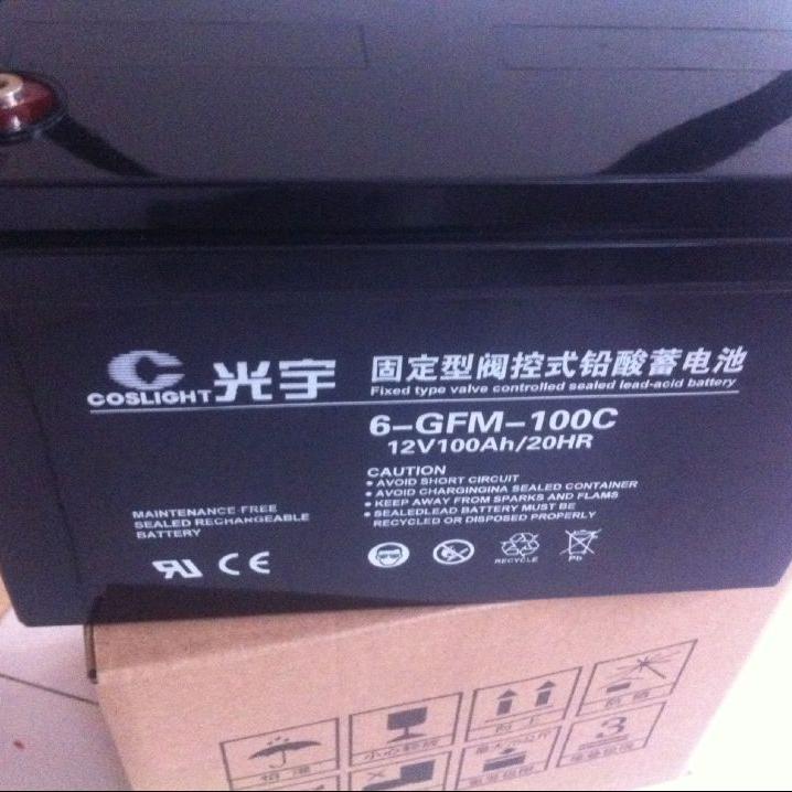 光宇蓄电池6-GFM-65报价-直销