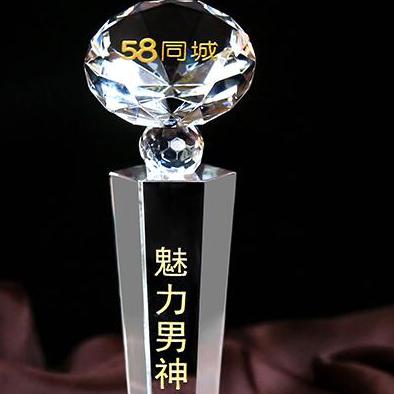 水晶奖杯可定制 获奖 荣誉奖 均可定制