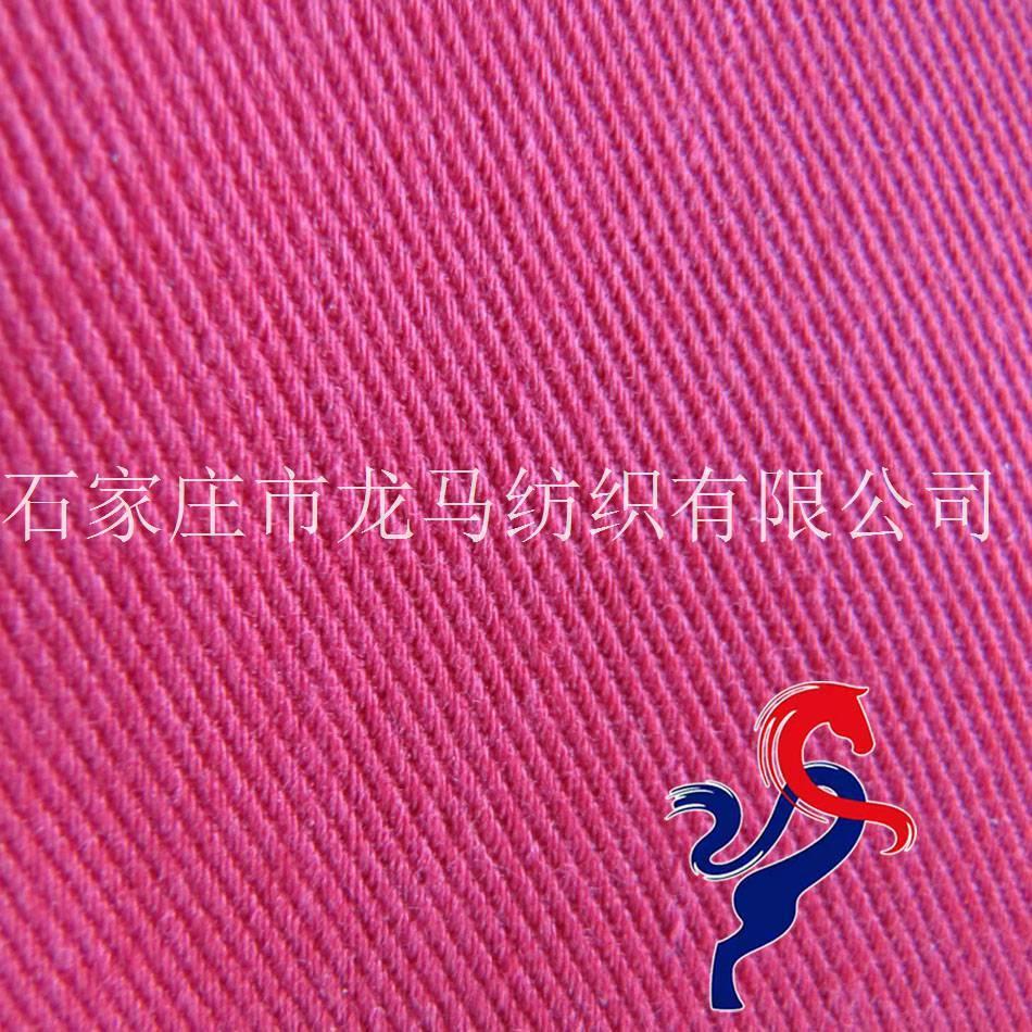 涤棉9010 2016 斜纹纱卡工装面料