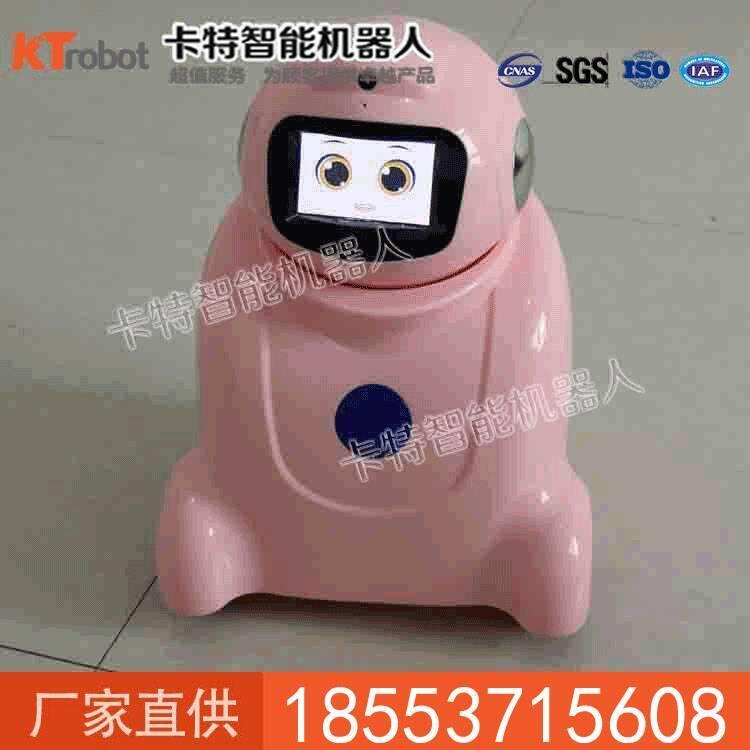 批发小优机器人价格  小优机器人直销 小优机器人厂家 家居机器人