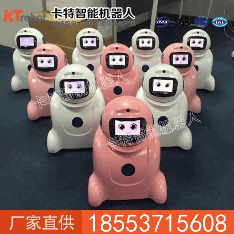 大头小凡机器人参数  大头小凡机器人直销 大头小凡机器人厂家