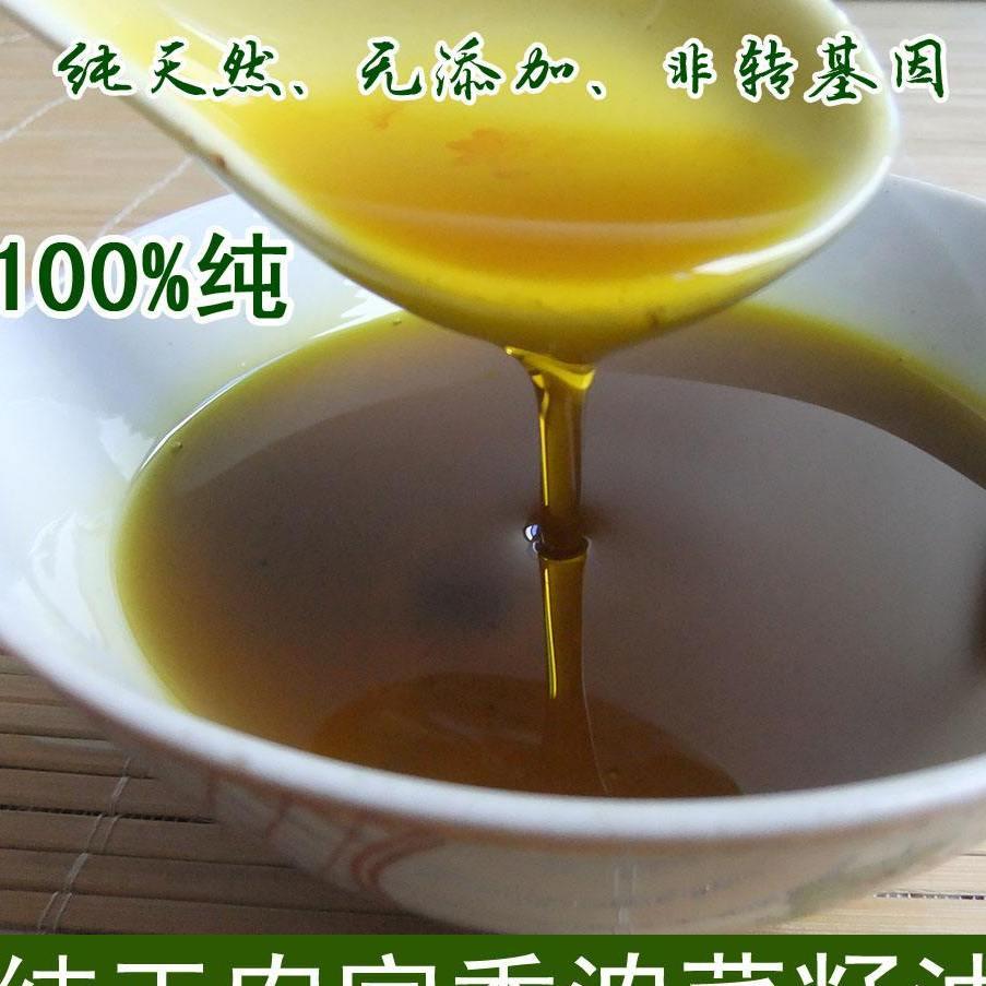 发顺唛菜籽油 铁桶装16L 植物油 南顺菜籽油餐饮业烹调专用