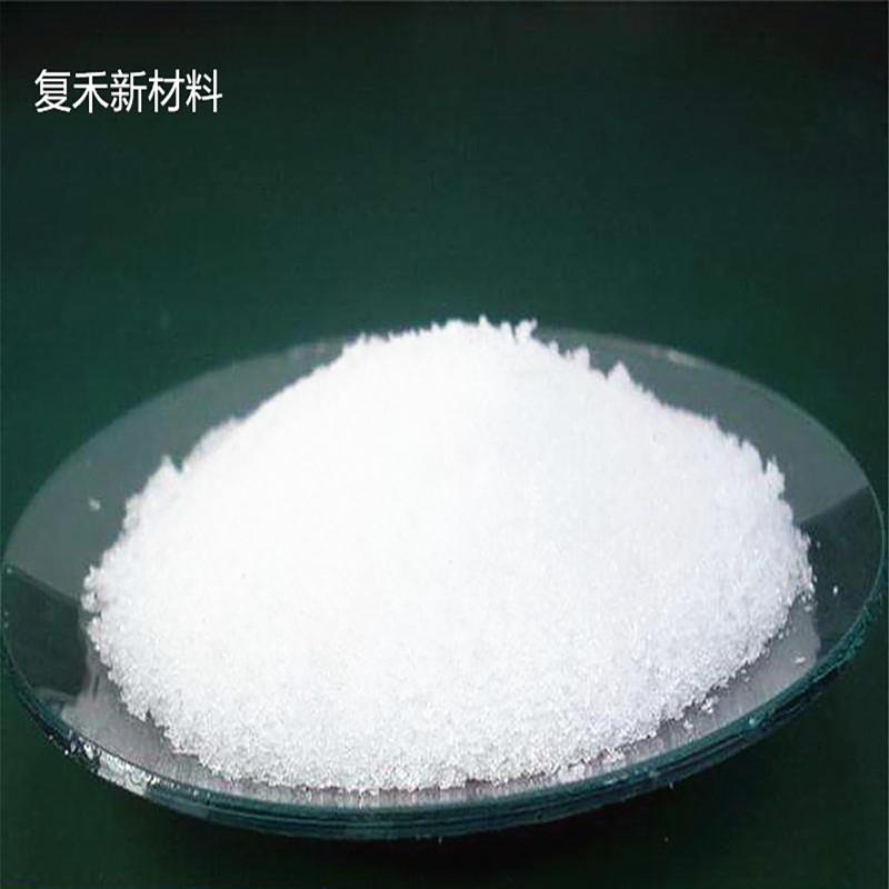 高分子吸水树脂 高吸水性树脂 吸水树脂 SAP 高吸水树脂厂家直销