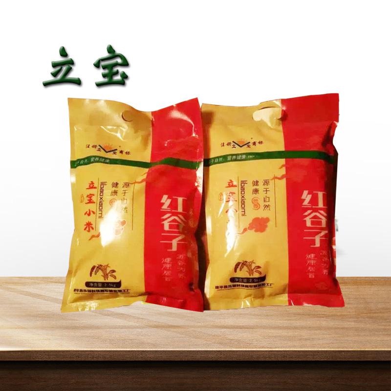 立宝-红谷子小米-2.5kg-塑料袋装