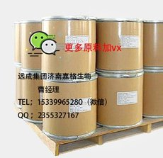 丙胺卡因721-50-6厂家现货长期供应