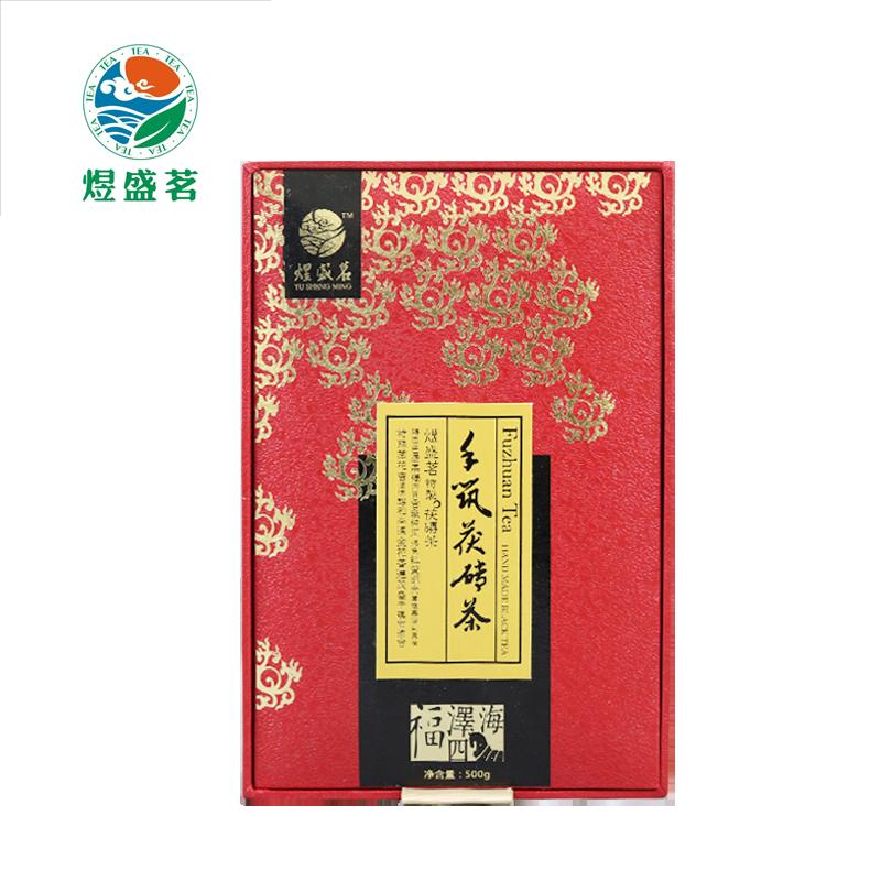 泾阳茯茶手筑茯砖茶茶叶黑茶煜盛茗茯茶红蓝款500g福泽四海