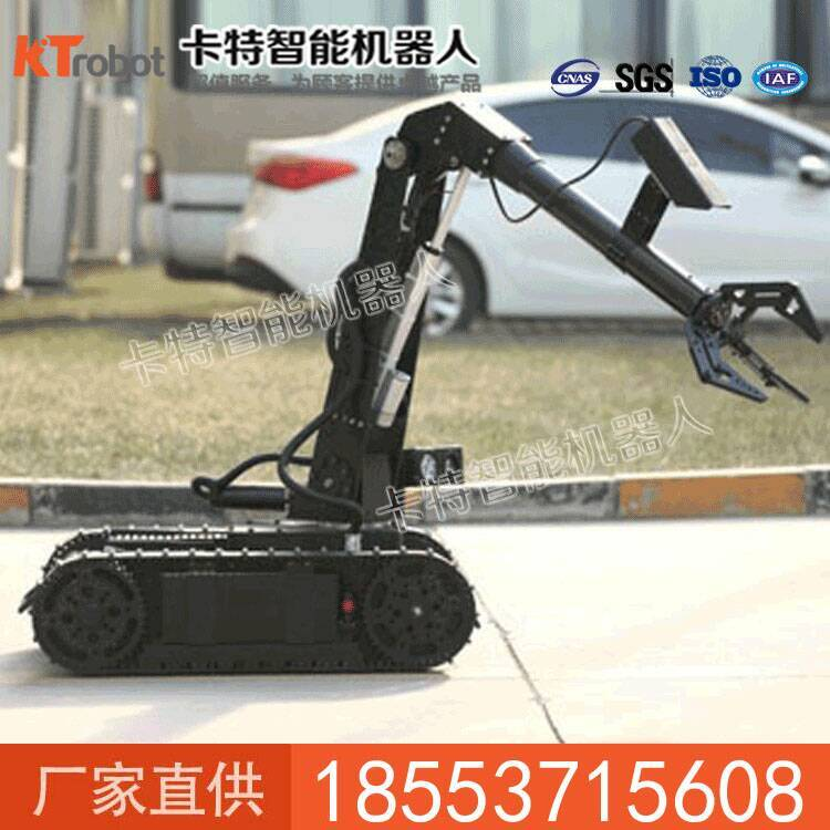现货排爆机器人 工业机器人厂家 智能机器人