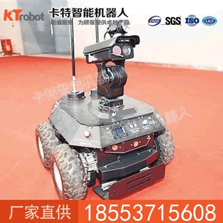 现货自动巡逻机器人价格  自动巡逻机器人直销  自动巡逻机器人效果