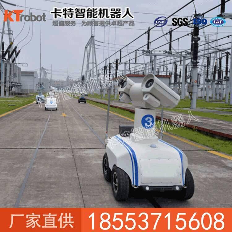 智能巡逻机器人效果  巡逻机器人直销