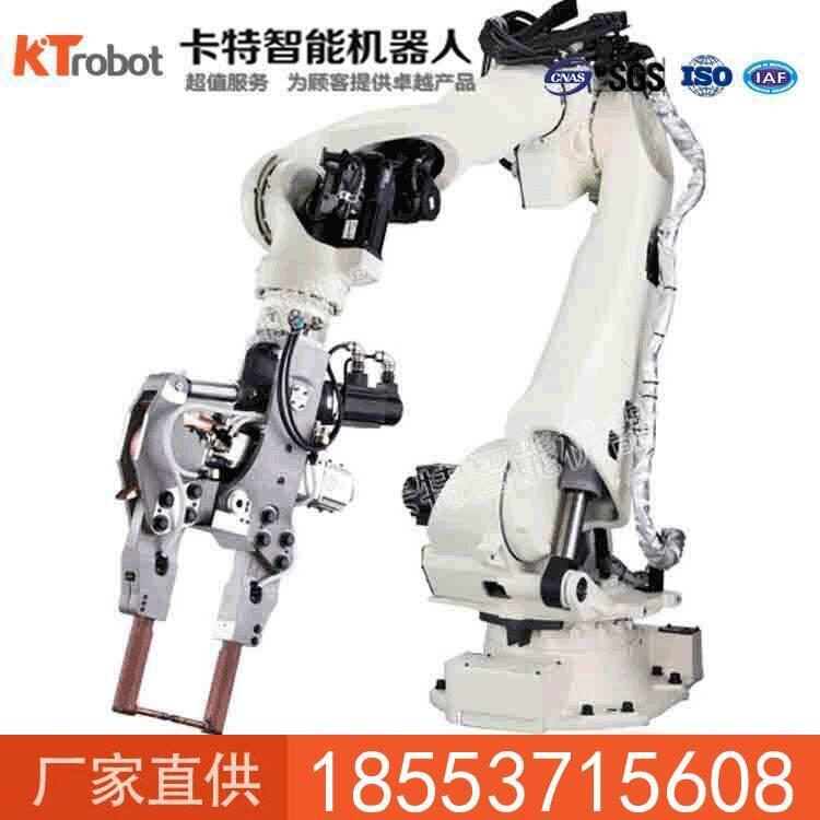 点焊机器人50KG参数 智能机器人