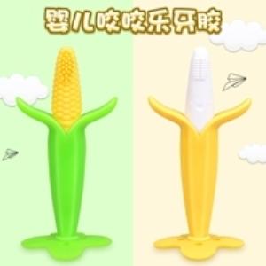 厂家直销 宝宝磨牙棒硅胶玉米香蕉咬胶婴幼儿水果牙胶 母婴用品