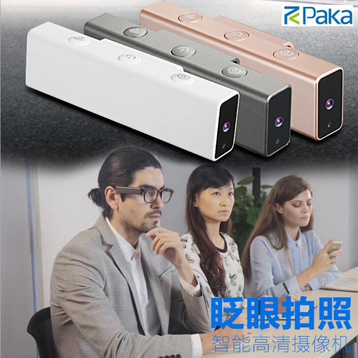 Paka眨眼拍照相机智能运动小型摄像机视频图片直播会议记录DV眼镜