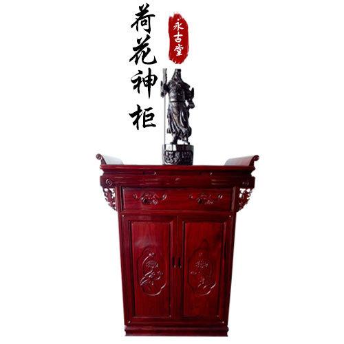 供应优质檀香和小叶红檀红木家具荷花神柜