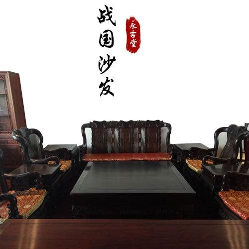 供应优质红木家具高品质生活成套实木家具中式印尼黑檀实木家具