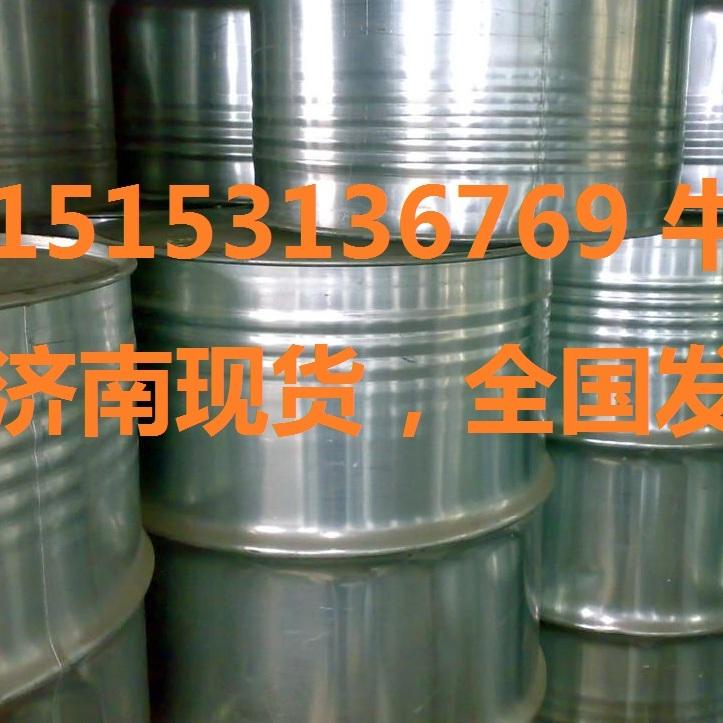MIBK日本进口 质优价廉 生产厂家 济南现货