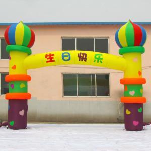 河北气模厂家直销 新款婚庆充气拱门 生日庆典彩虹门 可定做