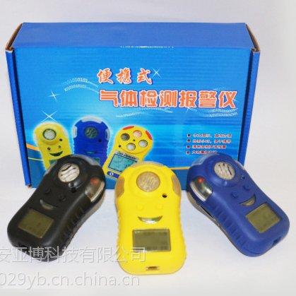 便携式可燃气体检测仪 防爆型易燃气体检漏仪 检测甲烷等可燃气体