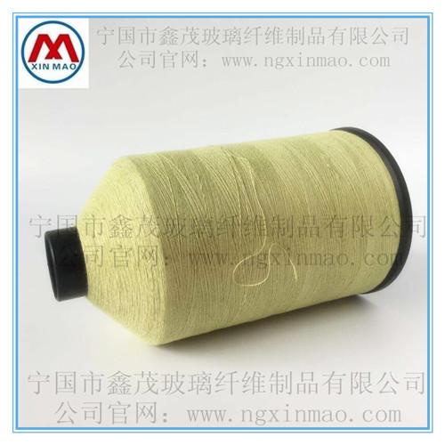 厂家直供鑫茂 芳纶夹钢丝缝纫线