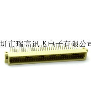 瑞高讯飞欧式插座DIN41612 464中间空两排弯针