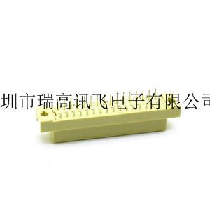 欧式插座DIN41612 3120 弯针弯母直针直母(喜欢看下雨天 喜欢跟你再相见)