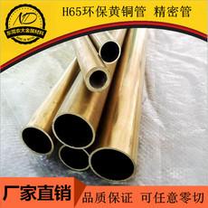 专业生产销售 大口径薄壁黄铜管 H62黄铜薄壁管 批发价格