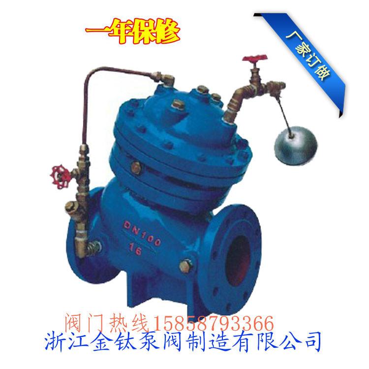 安徽F745X-16C铸钢遥控浮球阀多功能液位补水阀DN200维护方便
