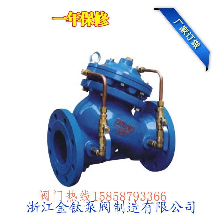 浙江JD745X隔膜式法兰控制阀不锈钢多功能水泵止回阀DN50-DN1000