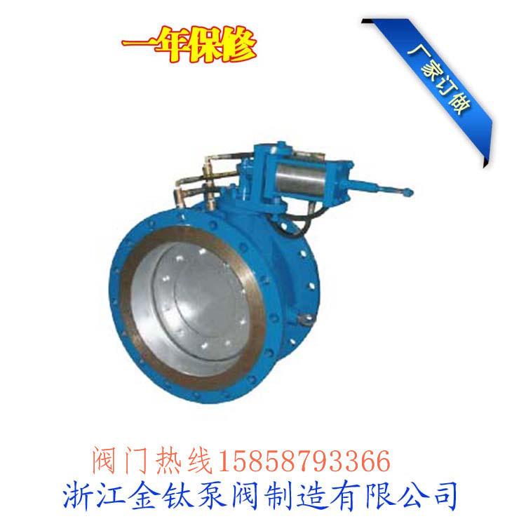 浙江HDZ744X铸钢智能自控阀国标大口径定制止回阀DN2000厂家推荐