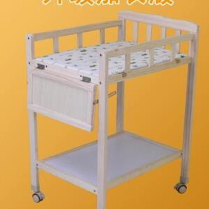 贝士奇尿布台宝宝BB床实木环保独立 婴儿床洗澡抚触台