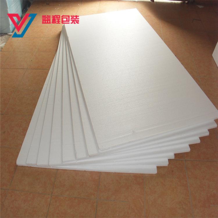 江門泡沫板廠家 填充泡沫板 包裝保麗龍 白色 優質泡沫板批發