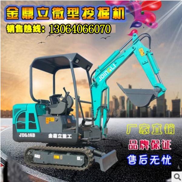 玉柴重工机械  微型挖掘机品牌