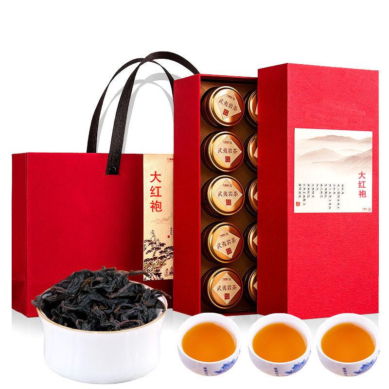 供应 武夷山岩茶大红袍茶叶 10小罐散装