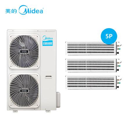 北京美的中央空调家用全直流变频多联机型号MDVH-V140WN1-5R0(E1)