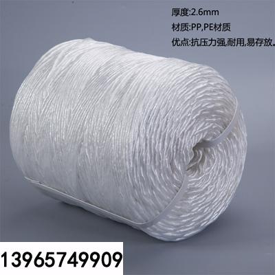 五常水稻联合收割打捆机割捆机小方捆白色打包绳网