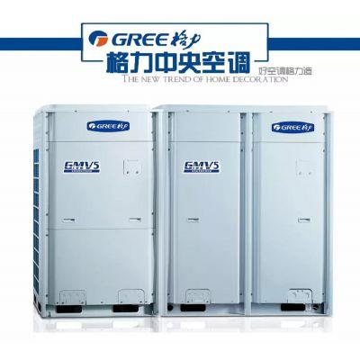 北京格力中央空调GMV格力多联机