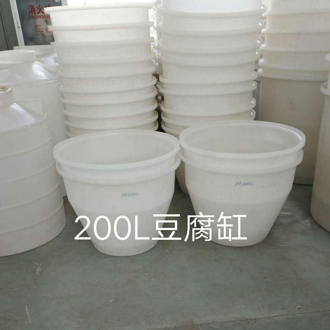 湖北卓远厂家直销优质加厚塑料豆腐缸塑料储罐