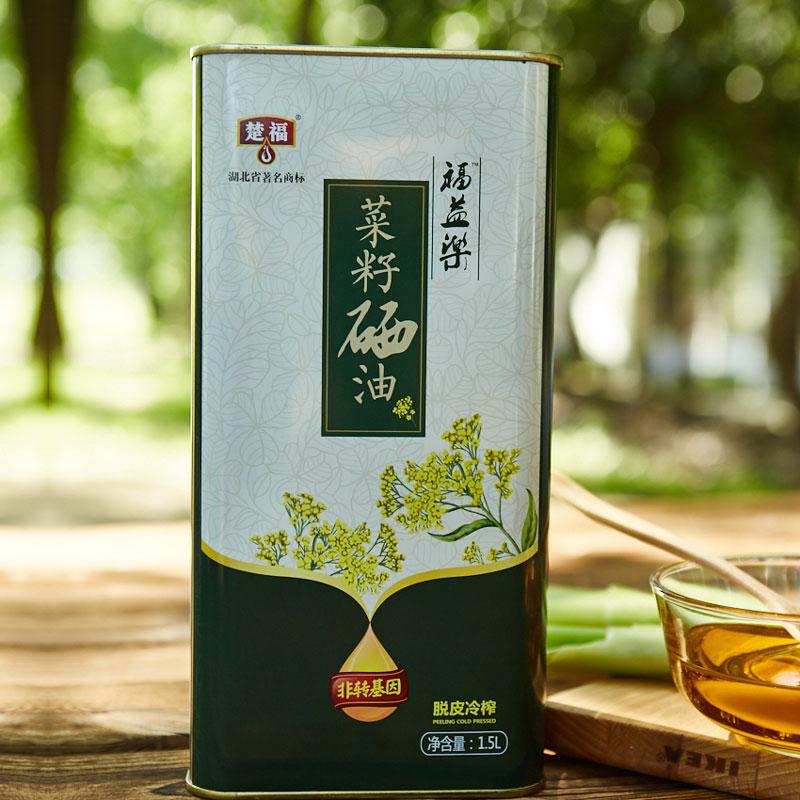 楚福菜籽硒油非转基因纯正压榨脱皮冷榨食用油1.5L
