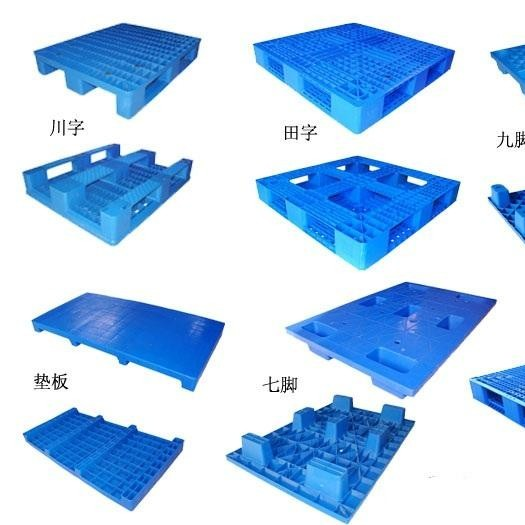优质塑料托盘吹塑机 卡盘生产设备