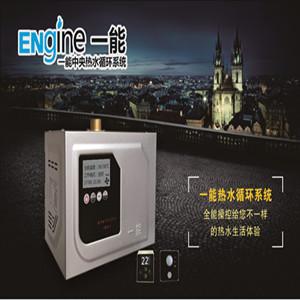 衢州家用热水器循环水泵