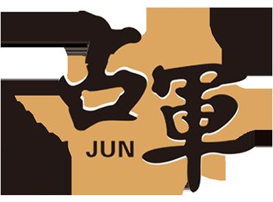 榆林市榆阳区占军食品开发有限公司
