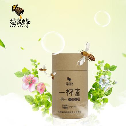 【企业团购活动专享】北京益窝蜂蜂蜜 原生态野生中蜂蜜 150g便携装 包邮