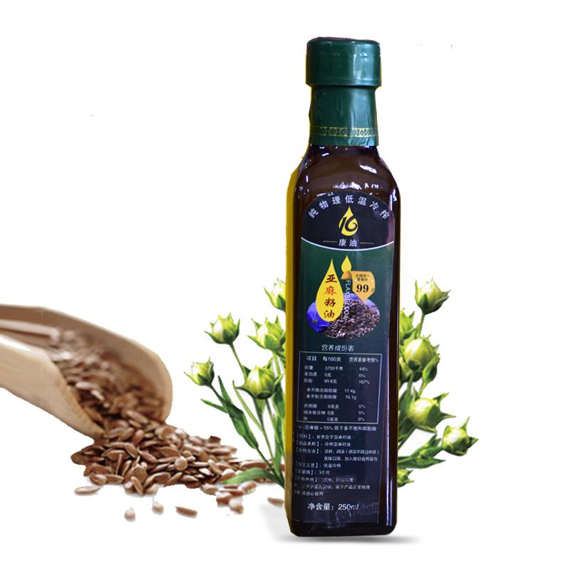 冷榨亚麻籽油500ml 食用亚麻籽油