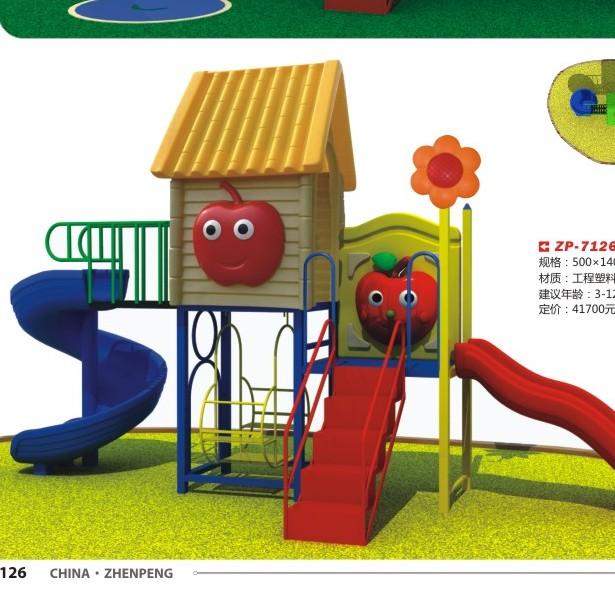 厂家直销中小型室内外组合滑梯  适合小区公园幼儿园等各种场所