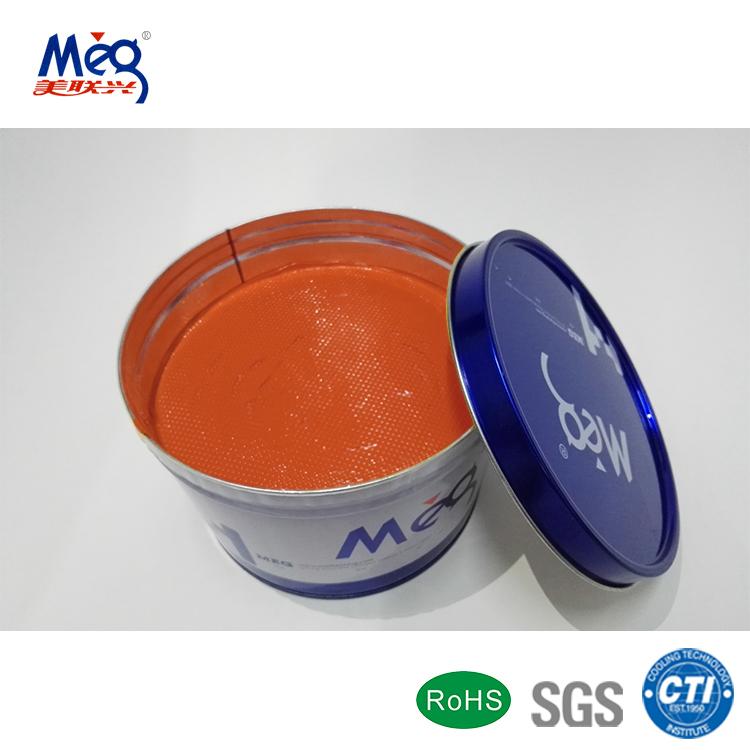 深圳美联兴UV油墨 UV丝印金沙油|纸张专用|色彩鲜艳|附着力好|油墨直销