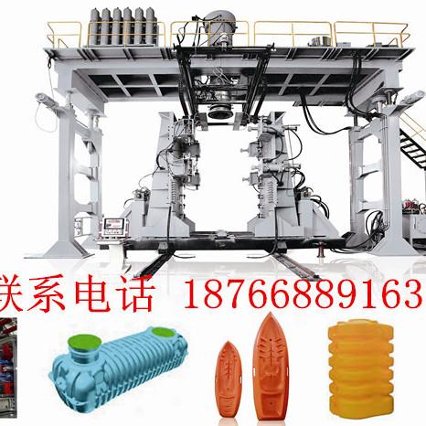 冲锋舟生产机器各种型号吹塑机设备