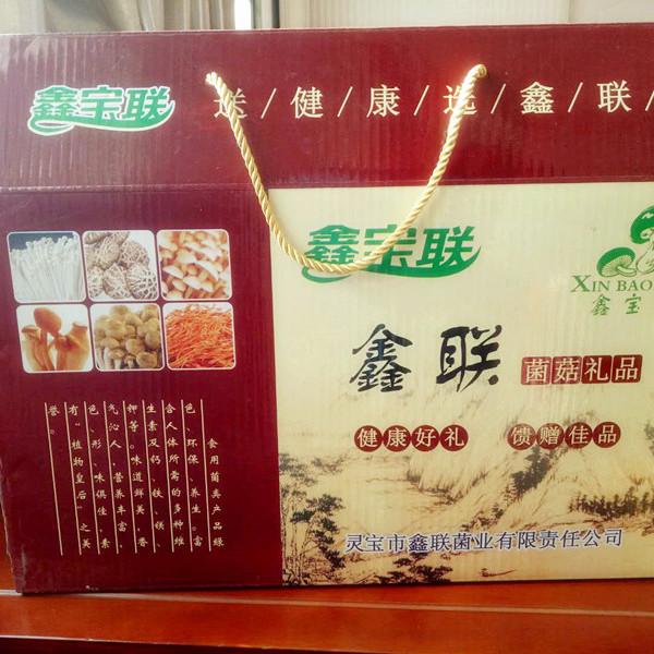 鑫联菌业--食用菌集装箱--礼盒装