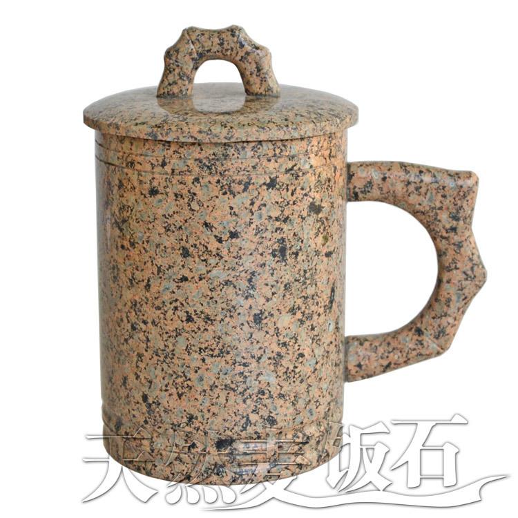 内蒙古中华麦饭石 保健杯 直径8厘米左右 高度11厘米左右 容量大概380毫升