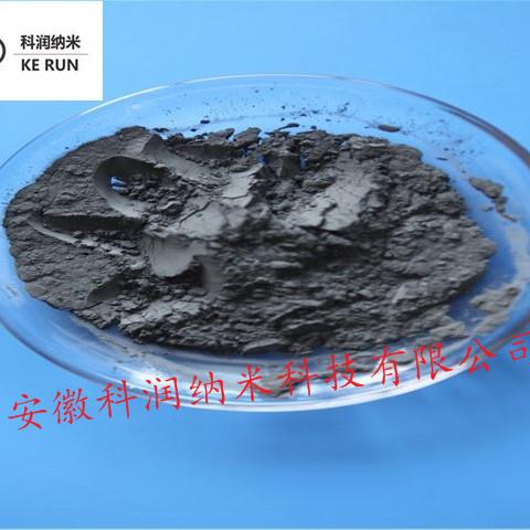硅化铪 纳米二硅化铪 超细二硅化铪HFSi2